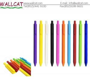 彩色圓珠筆
